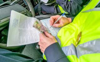 В чем разница между отчетом и решением об административном правонарушении?