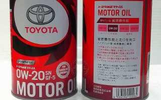 Все о моторном масле toyota motor oil 0w-20: характеристики и особенности