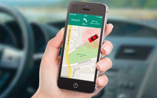 Gps-трекер для машины: рейтинг лучших устройств для автомобиля 2018 года, как работает и отзывы покупателей