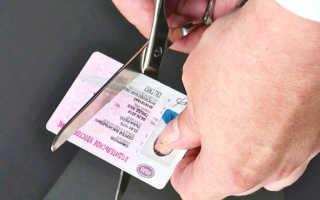 Штраф за вождение с истекшим сроком действия водительских прав
