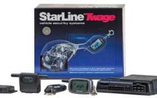 Обзор автосигнализации starline a8, инструкция по эксплуатации и схема подключения