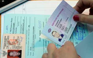 Сколько стоит билет на съемные водительские права Смена водительских прав