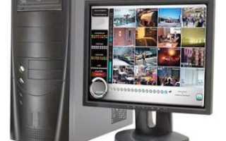 Как подключить видеорегистратор к компьютеру: удаленный доступ к устройству через интернет