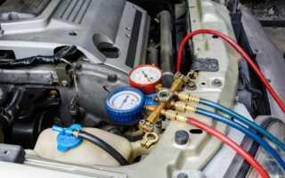 Почему не работает кондиционер kia (rio, ceed, spectra и sportage): ремонт, чистка и заправка