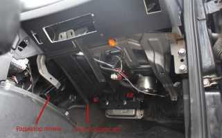 Этапы замены радиатора на chevrolet niva с кондиционером без демонтажа панели