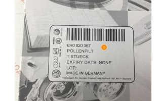Как заменить салонный фильтр в volkswagen polo sedan: фото и видео