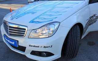 Описание автомобильной зимней резины cordiant: как правильно выбрать, плюсы и минусы шин с фото и видео