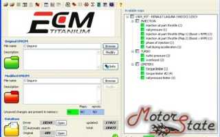 Инструкция по прошивке и перепрошивке эбу автомобилей редактором