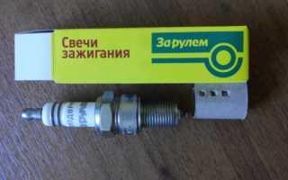 Обзор свечей зажигания эз-standart а17дврм 1.0, отзывы автовладельцев и экспертов