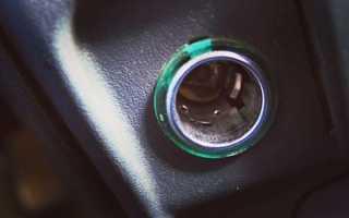 Почему прикуриватель не работает в машине и не фиксируется: как его снять и подключить, ремонт