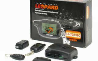 Обзор автомобильной сигнализации leopard, инструкция по эксплуатации