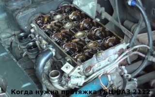 Момент затяжки гбц ваз 2112 16 клапанов: схема, отзывы, фото и видео