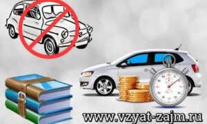 Запрет на региÑ�трацию автомобилей – что Ñ�то упрощенное