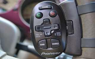 Джойстик управления магнитолой подрулевой: установка универсального пульта на руль для автомагнитолы