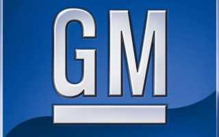 Характеристика моторного масла gm 10w-40: отзывы, фото- и видеообзор