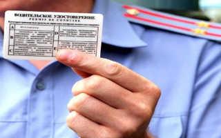 Получение водительских прав категории E