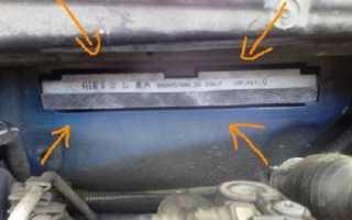 Процесс замены салонного фильтра на авто peugeot 308: фото и видео
