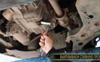 Меняем масло в двигателе ford focus 2 и 3: пошаговая инструкция и фото