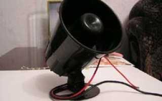 Не работает автономная сирена для сигнализации, как подключить звуковой сигнал по схеме?