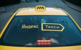 Как подключиться к Яндекс Такси на своей машине